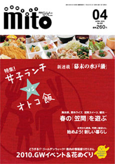 旭屋出版Blog -食と料理の出版...