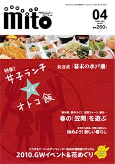 7f58b91b352a 旭屋出版Blog -食と料理の出版社-   「絵ごころ弁当大集合」 読者 ...